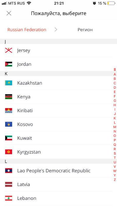 Алиэкспресс Казахстан, цены каталога в тенге