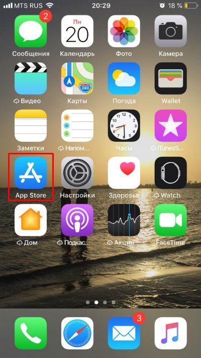 Скачать приложение алиэкспресс на айфон