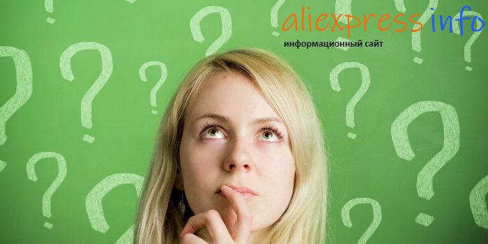 Как правильно выбрать продавца на алиэкспресс