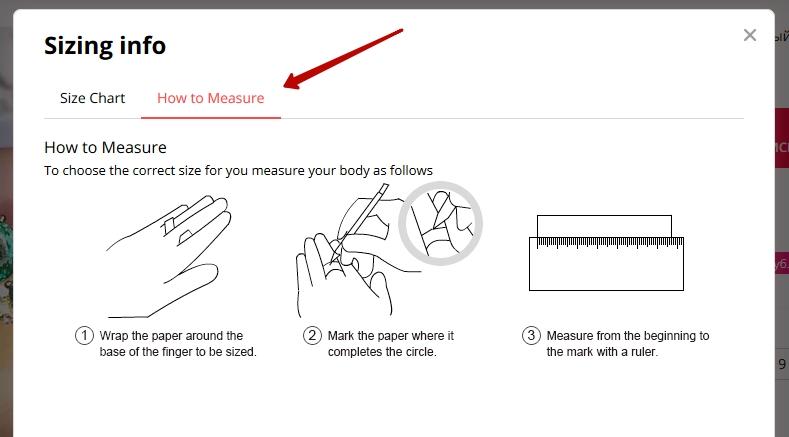 измерить окружность пальцев