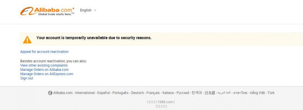 алиэкспресс заблокировал аккаунт