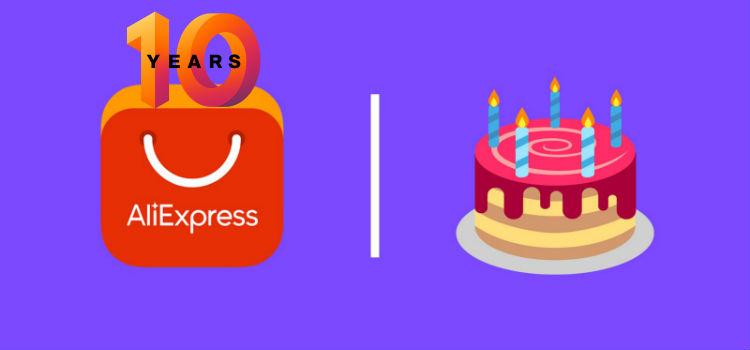 день рождения алиэкспресс 2020