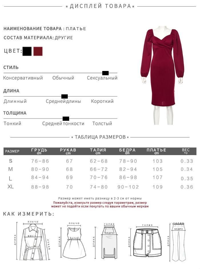 таблица размеров женской одежды на алиэкспресс