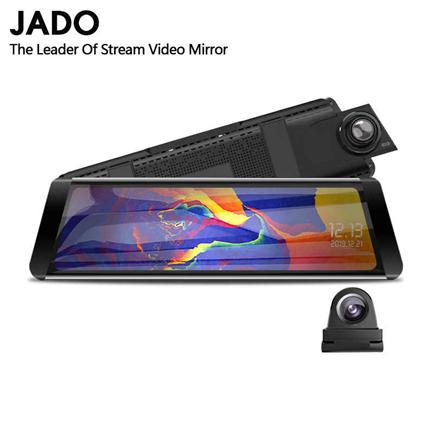JADO T650C с зеркалом заднего вида