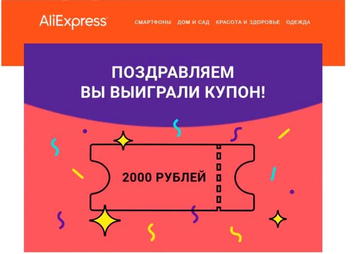 ошибка 3004 на Алиэкспресс