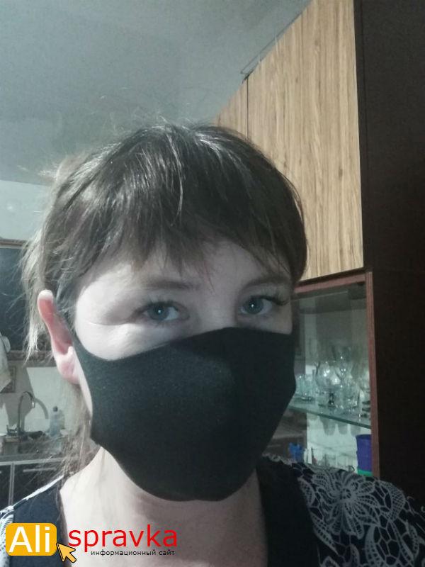 ali mask otzyv 11