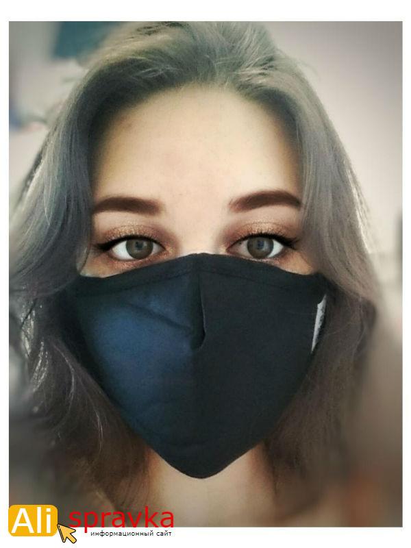 ali mask otzyv 3
