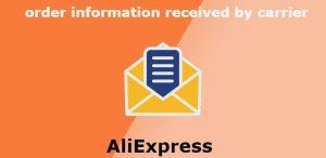 order information received by carrier перевести