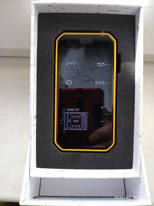 NFC SOS otzyv 8