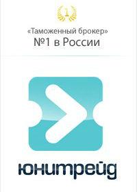 unitrade alta ru что за сайт