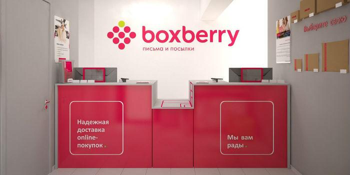 boxberry пункты выдачи санкт Петербург