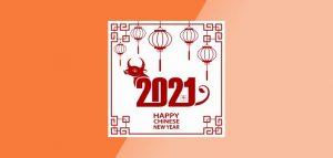 китайский новый год алиэкспресс 2021