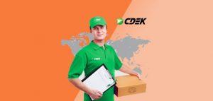 СДЭК доставка посылок с АлиЭкспресс - как отследить, заказа и отзывы